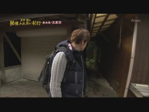 Hikyo 8 Kumamoto[11-31-27]