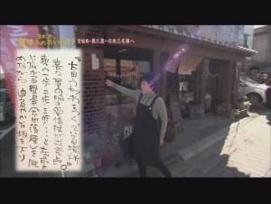 Hikyo 9 Ibaraki[13-23-10]