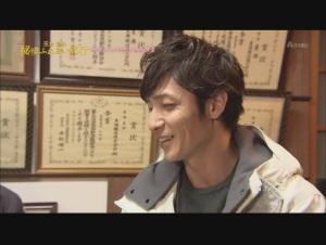 Hikyo 11 Chiba[12-22-04]