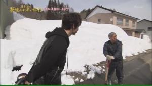 Hikyo 15 Fukushima, urabandai[09-39-20]