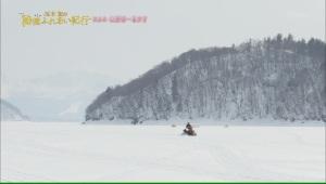 Hikyo 15 Fukushima, urabandai[09-42-03]