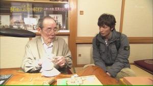 Hikyo 16 Yamadera~Tendou[10-23-57]