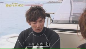 第18回 慶良間諸島[11-02-43]