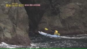 第20回 鹿児島・奄美~加計呂麻島[12-45-42]